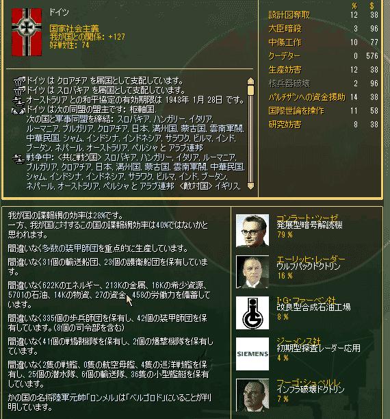 http://art29.photozou.jp/pub/683/3223683/photo/253635035_org.png