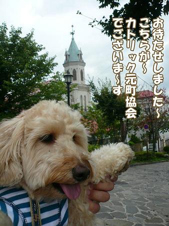 函館散歩 元町 3