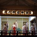 写真: 浦安の舞 15092017