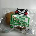 Photos: 生姜