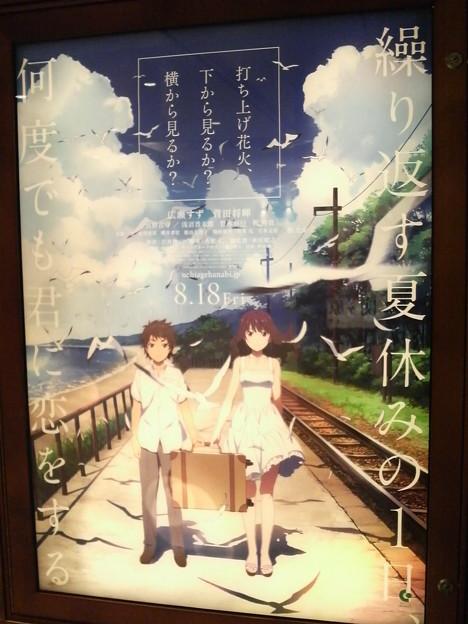 TOHOシネマズ 日本橋