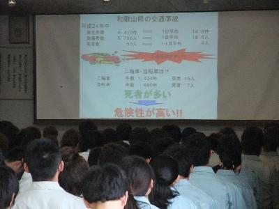 平成25年4月19日実施の交通安全学習