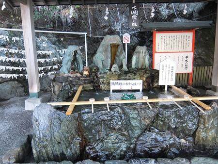 二見興玉神社01 猿田彦と蛙→自来也とフカサク・大ガマ仙人・シマ?
