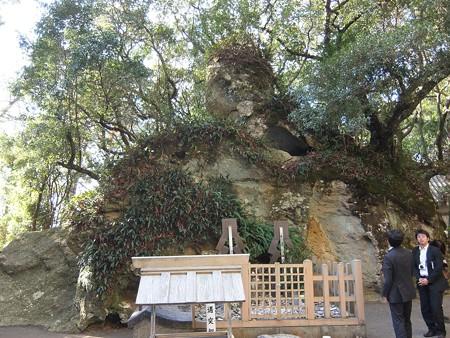 花窟神社17 カグツチ(火之神)