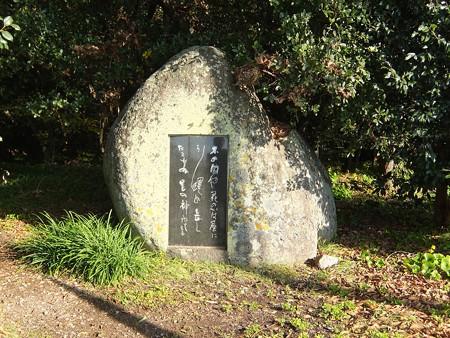 花窟神社19 本居宣長の歌碑