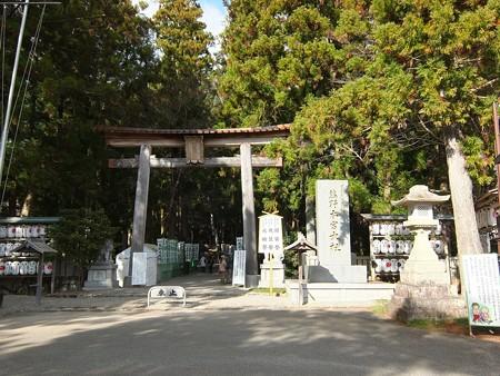 熊野本宮大社01 五芒星の頂点