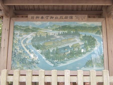 熊野本宮大社07 旧社地の図
