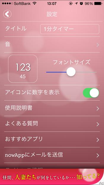 IMG_8222