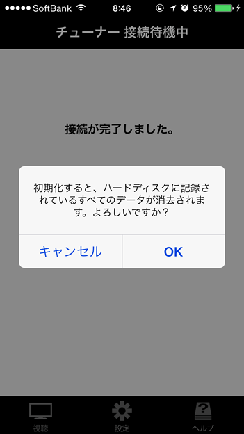 IMG_8401