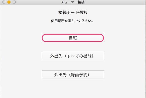 Photos: スクリーンショット_2015-03-01_10_53_31