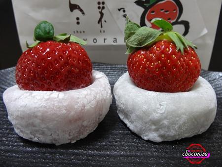 紅白の苺大福