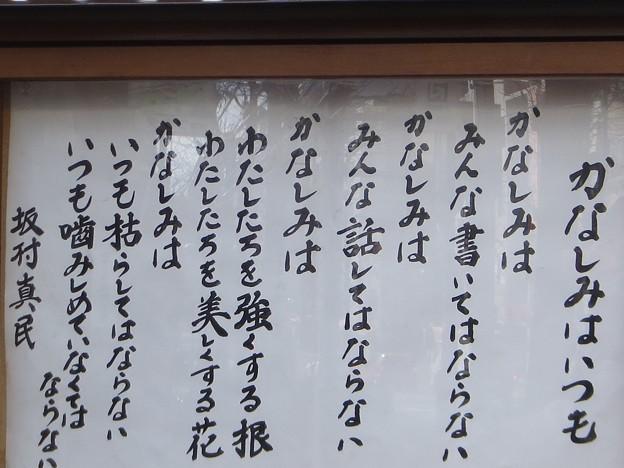 ボード@かなしみは180115