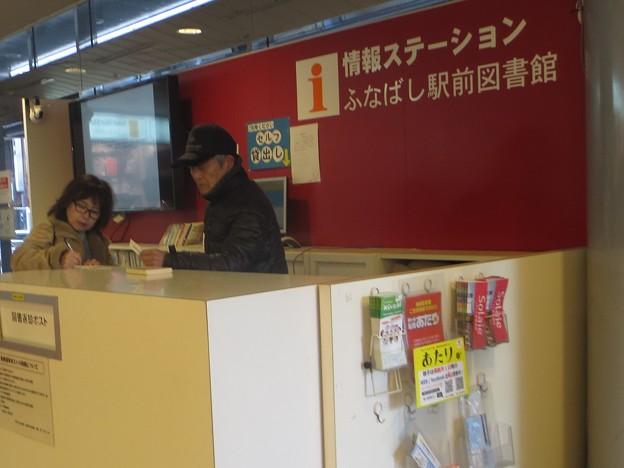 利用@ふなすて180121