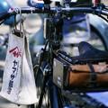 写真: レトロな自転車バイク