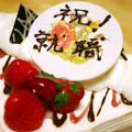 初登場!!就職祝いケーキ