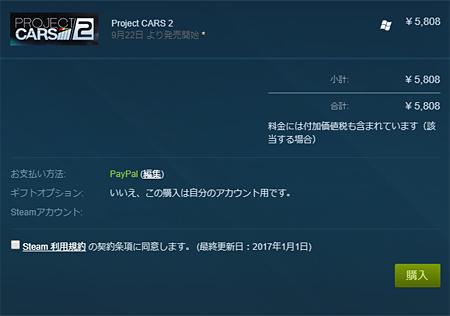 PC2-03