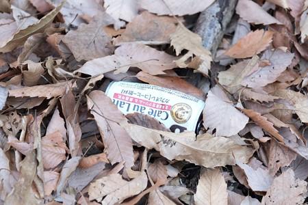 2015.02.15 瀬谷市民の森 飲み捨て