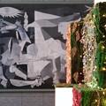 写真: 2017.11.21 丸の内 oazo Christmas tree
