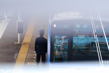 2017.11.26 駅 発車