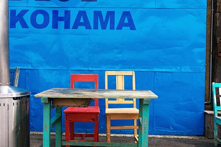 2010.04.09 みなとみらい BLUE BLUE YOKOHAMA