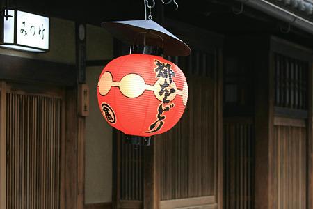 2010.04.30 祇園 都をどり