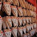 写真: 2010.04.29 伏見稲荷大社 絵馬
