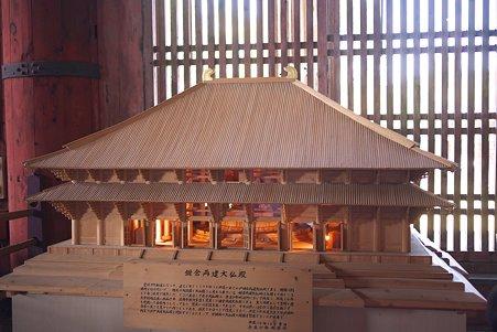 2010.04.28 東大寺 鎌倉大仏殿