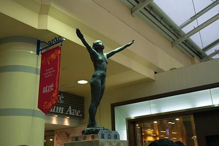 2011.02.06 上野駅 翼の蔵 朝倉文夫