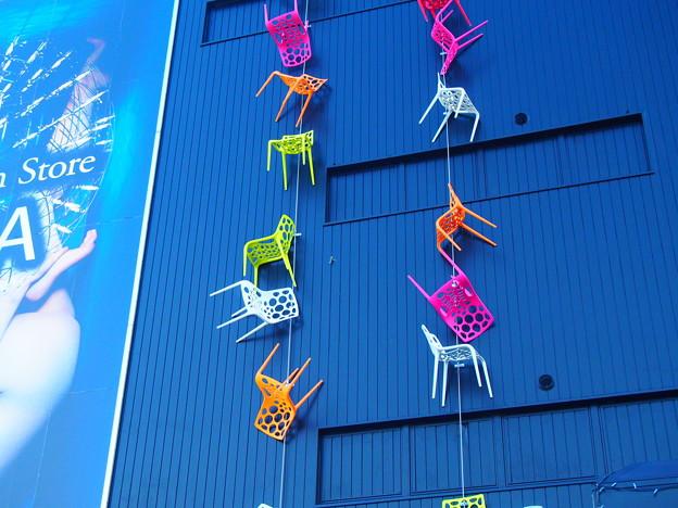 いす、イス、椅子・・・・・、ナ~イス!