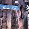 家具屋のドア