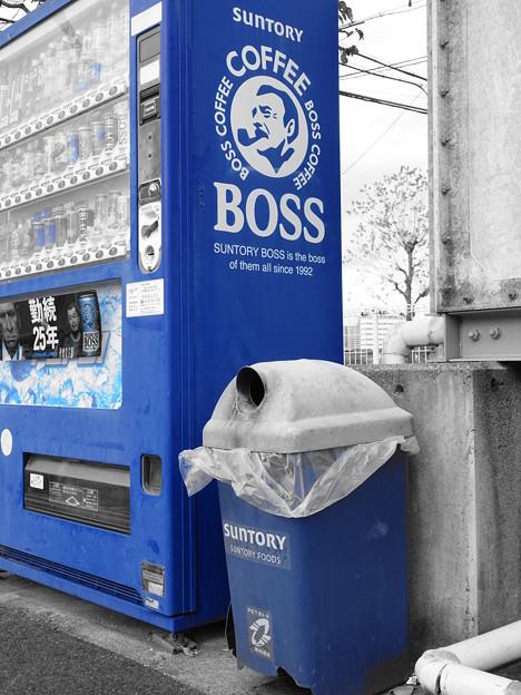 Photos: Blueなボク