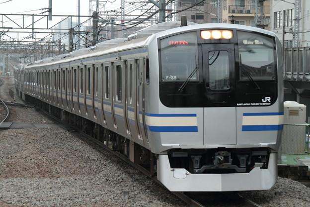 E217系 Y-35編成