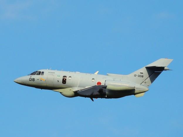 U-125A