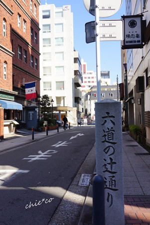 関内~野毛~吉田町さんぽ-108
