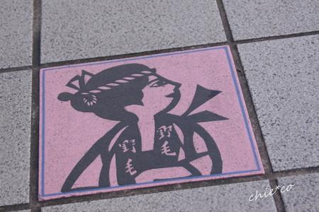 関内~野毛~吉田町さんぽ-129