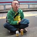 写真: ヤバい人を駅で発見!
