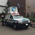写真: 千葉県警察 トヨタ・ランドクルーザー200