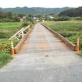 Photos: 171009 (192)三男と木脇先生が走った木橋