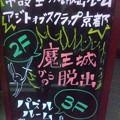 Photos: リピーター公演行ってきます!
