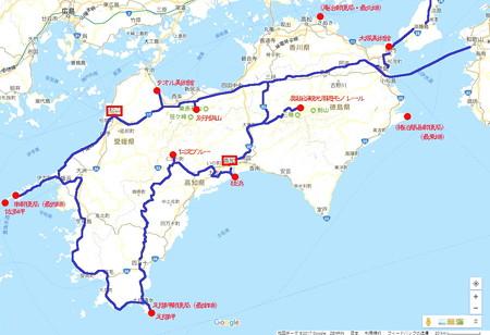 171105四国の旅