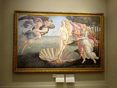 171110-17ヴィーナスの誕生