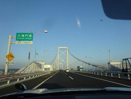 171110-51大鳴門橋