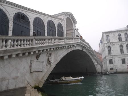 180110-42リアルト橋