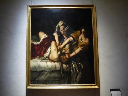 180111-17ホロフェルネスの首を斬るユーディット