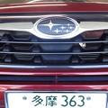 Photos: フォレスター 東京都 エンブレムカーボンシート加工
