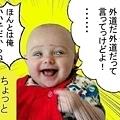 Photos: 本音