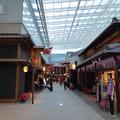 Photos: 江戸小路