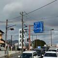 写真: 阪急電車からも虹