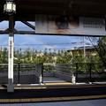 写真: 阪急「嵐山」駅のホームからも虹