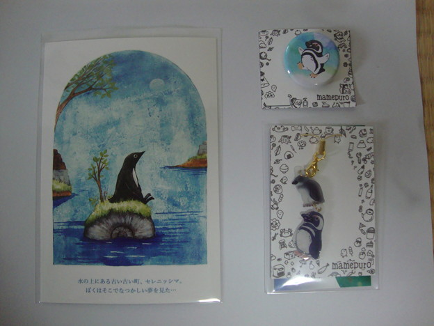 ペンギンアート展戦利品
